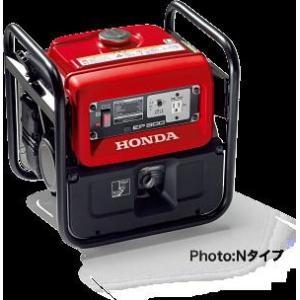【直送品】 ホンダ (HONDA) スタンダード発電機 EP900 N 60Hz仕様(Nタイプ) (ep900n-n) 【送料別】|kouguyasan