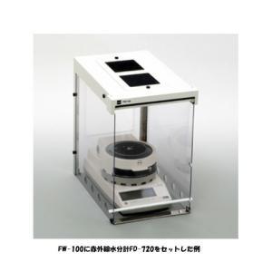 【直送品】 ケット科学研究所 防臭風防ケース FW-100 【大型】|kouguyasan