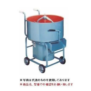光洋機械産業(KYC) ミニモルタルミキサ KMM-2GT-B 【大型】 kouguyasan