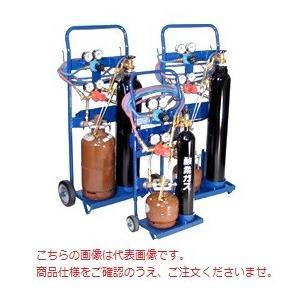 《仕様》 ●酸素容器内容量:500L ●アセチレン容器内容量:0.5kg ●寸法:W460×L280...