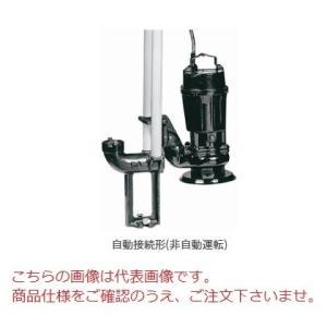 【直送品】 新明和工業 設備用水中ポンプ CVS501-P50-0.75kw-60Hz (CVS501-P50-0756) (渦流タイプ)(高効率/高揚程) 【大型】|kouguyasan