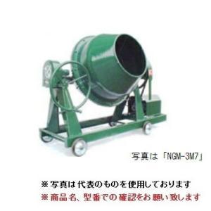 【直送品】 トンボ工業 グリーンミキサ 83Lタイプ NGM-3M15 (モーター付・車輪付) 【大型】|kouguyasan