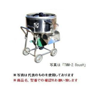 【直送品】 トンボ工業 ステンレスミキサ 2.8切 TMM-2.8 susH 【大型】|kouguyasan