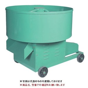 【ポイント15倍】 光洋機械産業(KYC) モルタルミキサ KAM-6 【大型】 kouguyasan