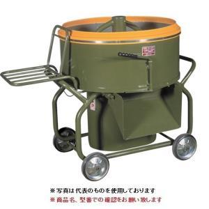 【ポイント15倍】 光洋機械産業(KYC) モルタルミキサ KMM-3.5GT 【大型】 kouguyasan