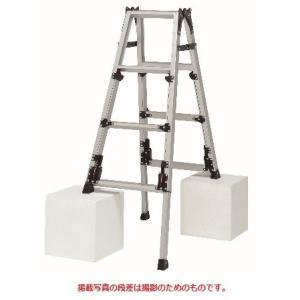 【ポイント15倍】 【直送品】 PiCa (ピカ) 四脚アジャスト式はしご兼用脚立 SCN-120 〈上部操作タイプ〉|kouguyasan