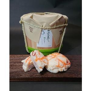 贈答用 かぶら寿し(木樽) 1.4kg入|koujimiso-toyama