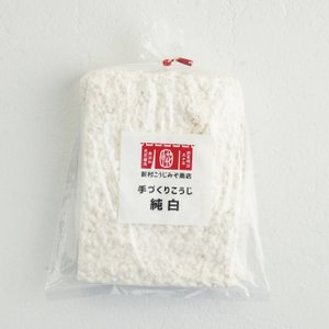 純白こうじ(こうじ蓋製法)500g 糀 麹 こうじ 酵素 健康 美容 腸内環境 国産 安い 良質 ダイエット 口コミ  |koujimiso-toyama