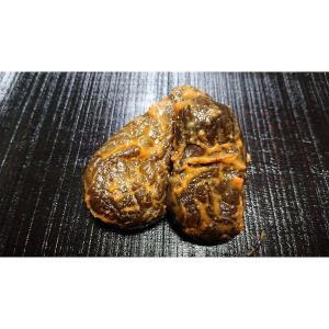 茄子(ナス) の みそ漬 100g|koujimiso-toyama