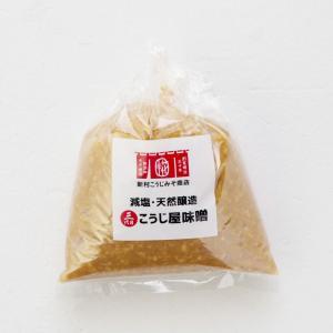 特選こうじ屋味噌 400g みそ みそ汁 やわらかい 米 糀 香り 手作り 国産 天然醸造 熟成 発酵 無添加 木樽 富山 溶かしやすい|koujimiso-toyama