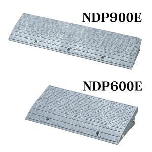 段差プレート NDP-600E (4枚セット) 高さ100mm (代引き不可)(段差解消スロープ) koujisizai