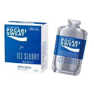 深部体温に着目して開発された、スラリー状のポカリスエット 独特の食感が美味しい、氷よりも結晶が小さく...