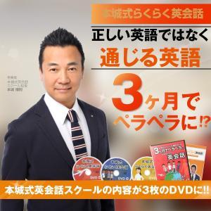 【内容】DVD×3、ハンドブック 【保証書、保証期間】なし 【収録時間】・DVD1:34分 ・DVD...