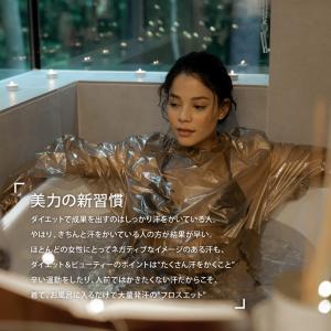 発汗 ダイエット お風呂サウナスーツ スマホ ...の詳細画像2