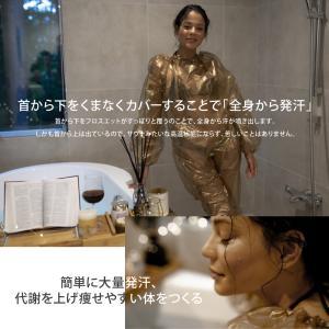 発汗 ダイエット お風呂サウナスーツ スマホ ...の詳細画像4