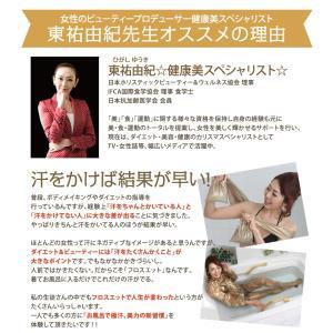 GW限定SALE中 限定セール お風呂ダイエッ...の詳細画像3