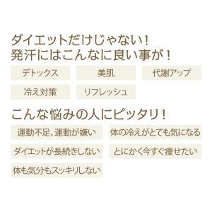限定セール お風呂ダイエットサウナスーツ フロ...の詳細画像4