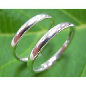 プラチナ結婚指輪(鍛造&彫金)光沢 ストレートでシンプルな細目の甲丸|kouki|05