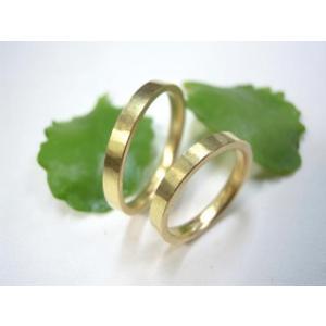 ゴールド 結婚指輪【本物の鍛造】浅めの槌目が繊細で美しい!シンプルな艶消し平打ちデザイン kouki 02