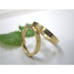 ゴールド 結婚指輪【本物の鍛造】浅めの槌目が繊細で美しい!シンプルな艶消し平打ちデザイン kouki 03