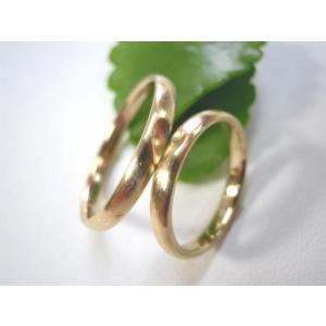 ゴールド結婚指輪(鍛造&彫金)荒仕上げ&荒削り 甲丸リングにハート彫り|kouki|02