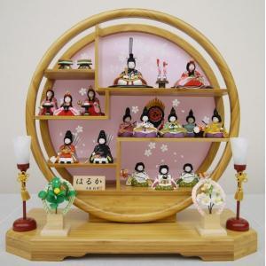 【大里彩作】 木目込み人形 はるか 円型十五人飾...の商品画像