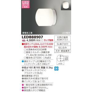 東芝 LED浴室灯(ランプ別売) LEDB88907|koukou-net