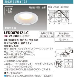 東芝 LEDダウンライト LED一体形 埋込穴125 LEDD87012-LC|koukou-net