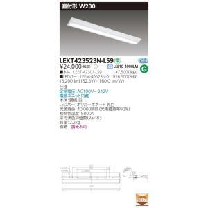東芝 TENQOO LEKT423523N-LS9 直付 40形 W230 昼白色 非調光 【LED組合せ器具】 koukou-net