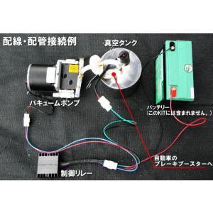 送料無料 バキュームポンプ&タンクセット koumei 04