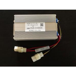 DCDCコンバーター入力30V〜100V用30A出力13.8V koumei 02