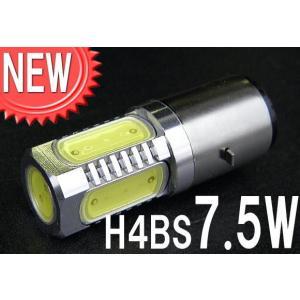 新登場・強力7.5WLEDバルブH4BS (BA20D)|koumei