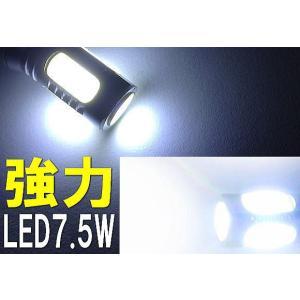 新登場・強力7.5WLEDバルブH4BS (BA20D)|koumei|05