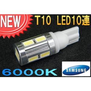 スーパーLED・SAMUSUNGT10型10連 koumei 02