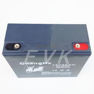 シールドバッテリー 12V20A6-DZM-20|koumei