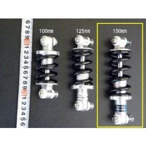 サスペンション150mm koumei