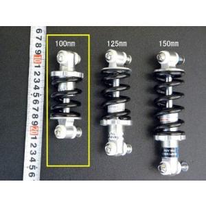 サスペンション100mm|koumei