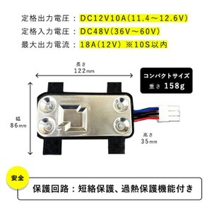 DCDCコンバーター48V→12V10A村田製作所LCF-CAB|koumei|02