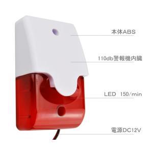 LED警報器DC12V110db大音量 koumei 03
