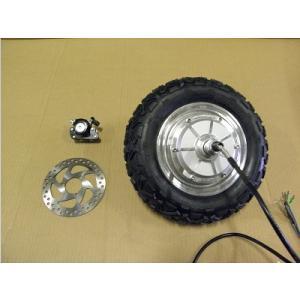 送料無料 6インチインホイールモーター48V500W(タイヤ、ブレーキローター、キャリパー付き)受注生産 koumei