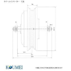 送料無料 インホイールモーター600W60VSタイプ中古|koumei|03