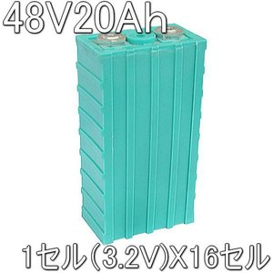 送料無料 リチウムイオンバッテリー48V20AHGBS組電池|koumei