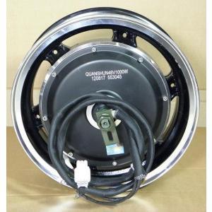 送料無料 インホイールモーター48V 1000Wディスクブレーキタイプ12インチ受注生産 koumei