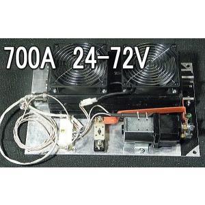 送料無料 24-72V,700AブラシレスモーターコントローラーアッセンブリーKIT回生充電受注生産...