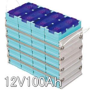送料無料 リチウムイオンバッテリー12V100AHGBS組電池【受注生産品】|koumei
