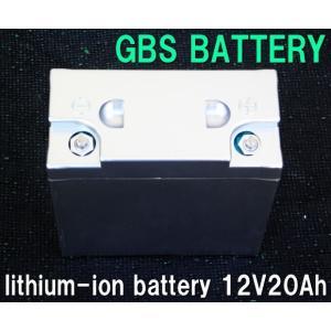 送料無料 リチウムイオンバッテリーGBS12V20AH(4組電池)|koumei