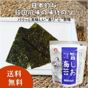 旨しお海苔 ごま油風味 1袋【送料込み】|koumi-norishop