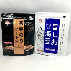 光海の海苔 人気2種セット【送料込み】|koumi-norishop