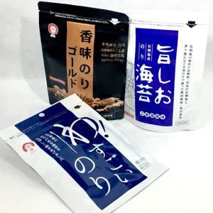 光海の海苔 3種セット【送料込み】|koumi-norishop