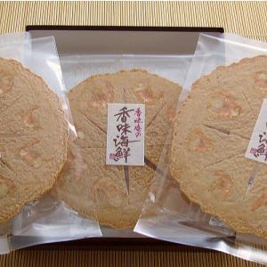 手焼きえびせん 香味海鮮 大判3枚セット|koumian